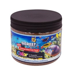 泰國 BEREEF Sinking Pellet Fish Food Color A Powerful Enhancing Formula Size S (250g) 下沉顆粒魚食顏色強力增強配方