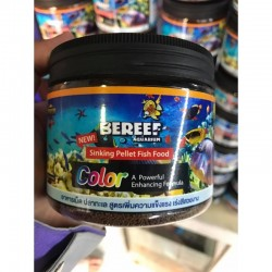 泰國 BEREEF Sinking Pellet Fish Food Color A Powerful Enhancing Formula Size M (250g) 下沉顆粒魚食顏色強力增強配方