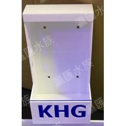 KHG支架
