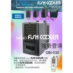 韓國FISH COOLER Chiller DBI-030 30W 1/20HP 水冷機-80L