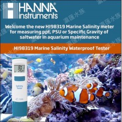 HI-98319 Waterproof Salinity Tester