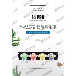 Kamoer F4 PRO X4 [4 Channel WIFI Master Dosing pump (Wifi 四頭滴定泵)