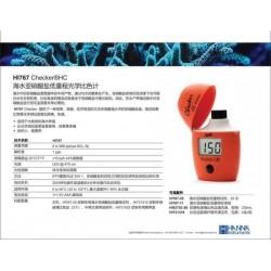 HANNA HI-767海水NO2 Checker® HC(Summer Sale$        )
