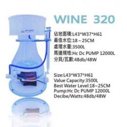 台灣 HC aqua wine 320 protein skimmer (龍捲風蛋白分離器)