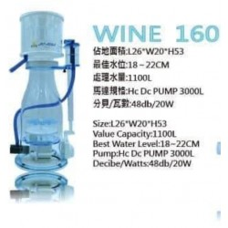 台灣 HC aqua wine 160 protein skimmer (蛋白分離器)