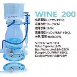 台灣 HC aqua wine 200 protein skimmer (龍捲風蛋白分離器)
