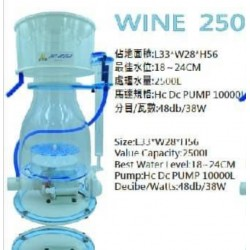 台灣 HC aqua wine 250 protein skimmer (龍捲風蛋白分離器)